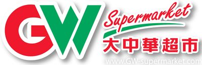 Great Wall Supermarket Weekly Ads, Deals & Coupons