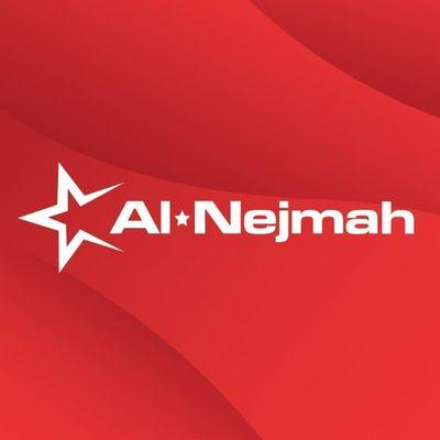 Alnejmah Flyers, Deals & Coupons