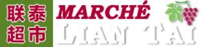 Marché Lian Tai Flyers, Deals & Coupons