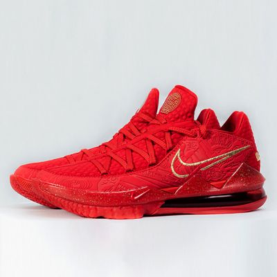 Nike LeBron XVII Low On Sale for $ 161.25 at Foot Locker Canada