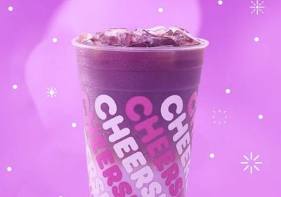Dunkin' Donuts Introduces New Hot or Iced Sugarplum Macchiatos for a Limited Time Only