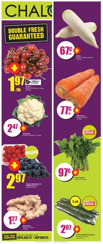 Chalo! FreshCo (West) Flyer July 15 to 21