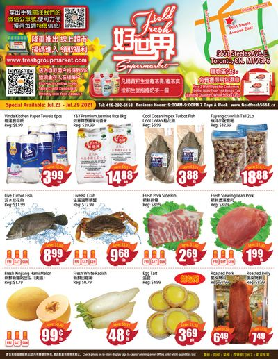 Field Fresh Supermarket Flyer July 23 to 29