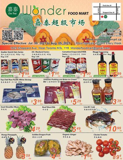 Wonder Food Mart Flyer July 30 to August 5
