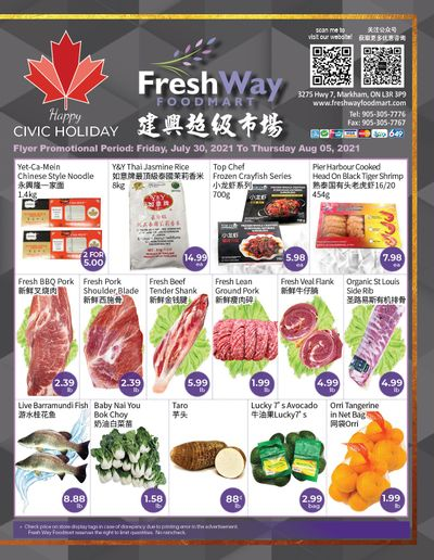 FreshWay Foodmart Flyer July 30 to August 5