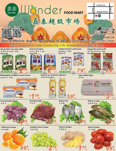 Wonder Food Mart Flyer August 6 to 12