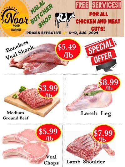Noor Food Market Flyer August 6 to 12