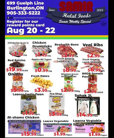 Samir Supermarket Flyer August 20 to 22