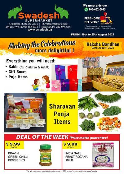 Swadesh Supermarket Flyer August 19 to 25