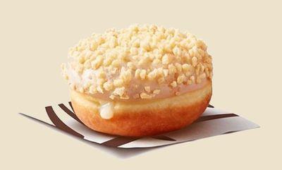 New Crème Brûlée Li'L Donut at McDonald's Canada
